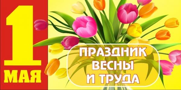 banner_na_1_may11