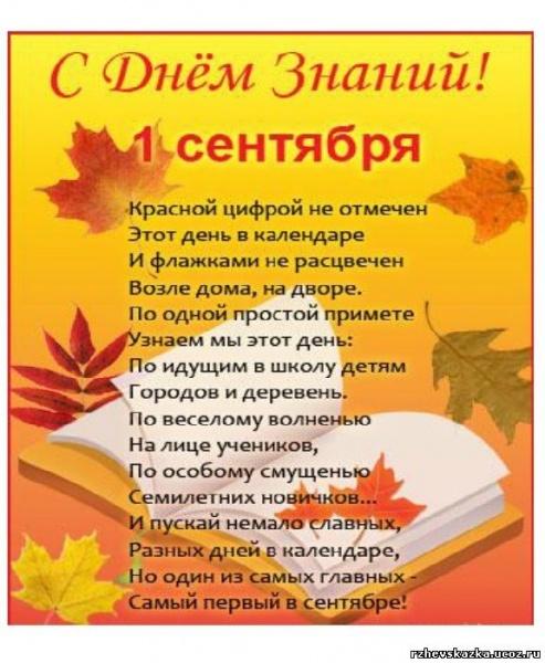 gazeta_09_3_w576_h700