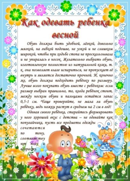 p155_vesna2016