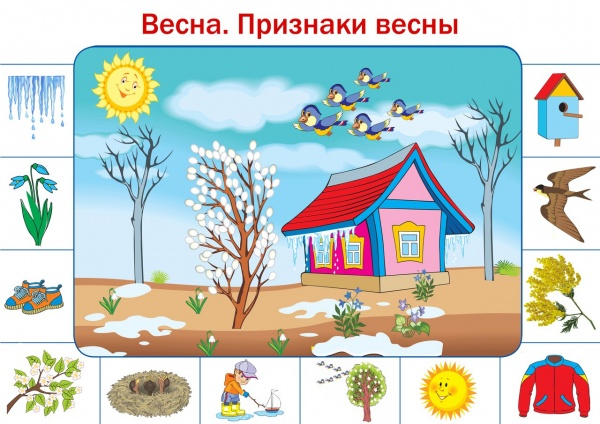 vesna-v-kartinkah-dlya-detskogo-sada-85749-large