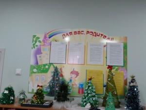 Это наша выставка новогодних ёлочек, сделанных детьми вместе с родителями
