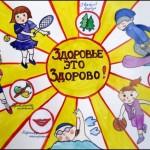 jit-zdorovo-za-12-oktyabrya-51-large
